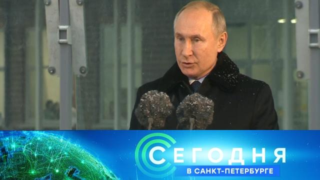 27ноября 2019года. 16:15.27ноября 2019года. 16:15.НТВ.Ru: новости, видео, программы телеканала НТВ