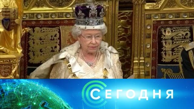 28 ноября 2019 года. 13:00.28 ноября 2019 года. 13:00.НТВ.Ru: новости, видео, программы телеканала НТВ