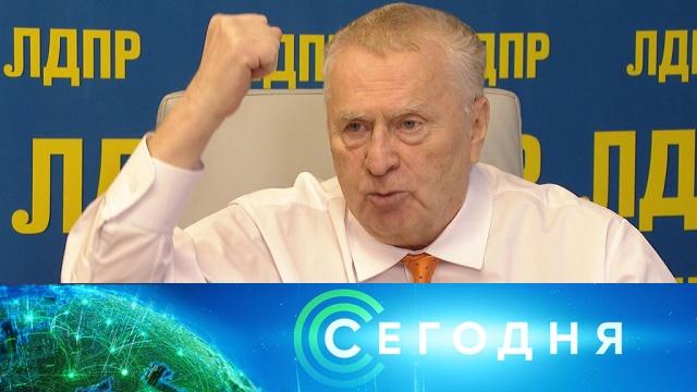 28 ноября 2019 года. 16:00.28 ноября 2019 года. 16:00.НТВ.Ru: новости, видео, программы телеканала НТВ