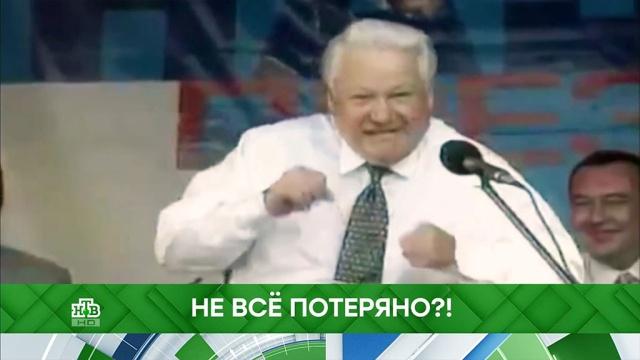 Выпуск от 28ноября 2019года.Не все потеряно?!НТВ.Ru: новости, видео, программы телеканала НТВ