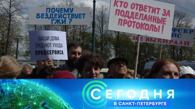 28 ноября 2019 года. 16:15.28 ноября 2019 года. 16:15.НТВ.Ru: новости, видео, программы телеканала НТВ