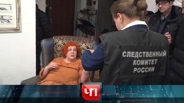 28 ноября 2019 года.28 ноября 2019 года.НТВ.Ru: новости, видео, программы телеканала НТВ