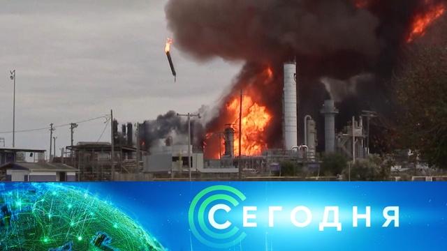 28 ноября 2019 года. 08:00.28 ноября 2019 года. 08:00.НТВ.Ru: новости, видео, программы телеканала НТВ