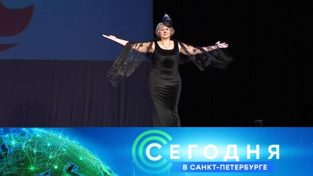 28 ноября 2019 года. 19:20.28 ноября 2019 года. 19:20.НТВ.Ru: новости, видео, программы телеканала НТВ