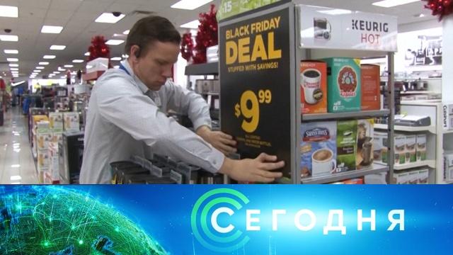 29 ноября 2019 года. 10:00.29 ноября 2019 года. 10:00.НТВ.Ru: новости, видео, программы телеканала НТВ