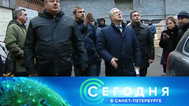29ноября 2019года. 16:15.29ноября 2019года. 16:15.НТВ.Ru: новости, видео, программы телеканала НТВ