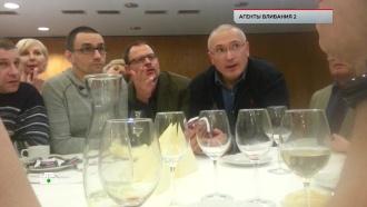 «Агенты вливания — 2».«Агенты вливания — 2».НТВ.Ru: новости, видео, программы телеканала НТВ