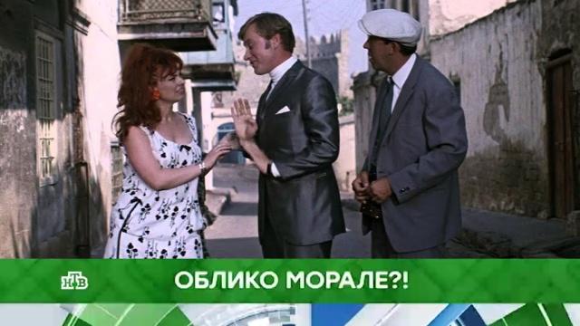 Выпуск от 29 ноября 2019 года.Облико морале?!НТВ.Ru: новости, видео, программы телеканала НТВ