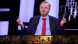 Почему Виталий Милонов люто ненавидит российскую попсу? «Секрет на миллион»— всубботу в21:00