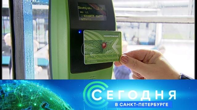 29 ноября 2019 года. 19:20.29 ноября 2019 года. 19:20.НТВ.Ru: новости, видео, программы телеканала НТВ