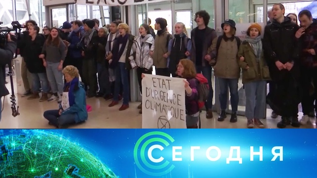 30 ноября 2019 года. 10:00.30 ноября 2019 года. 10:00.НТВ.Ru: новости, видео, программы телеканала НТВ