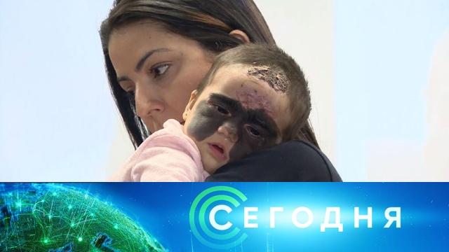 30ноября 2019года. 16:00.30ноября 2019года. 16:00.НТВ.Ru: новости, видео, программы телеканала НТВ