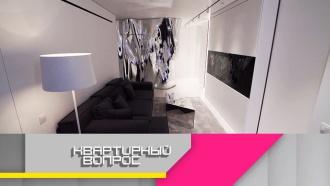 Выпуск от 30 ноября 2019 года.Магия зеркал в арт-гостиной для архитектора.НТВ.Ru: новости, видео, программы телеканала НТВ
