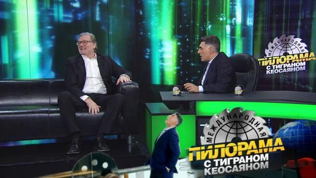 30ноября 2019 года.30ноября 2019 года.НТВ.Ru: новости, видео, программы телеканала НТВ
