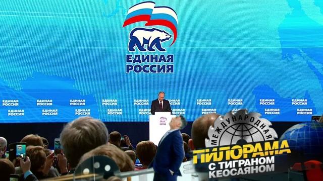 Как Путин объединял Россию, соединял столицы иобеспечивал международную безопасность.НТВ.Ru: новости, видео, программы телеканала НТВ