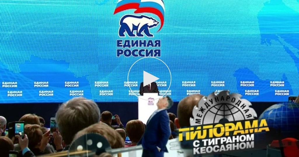 Как Путин объединял Россию, соединял столицы иобеспечивал международную безопасность