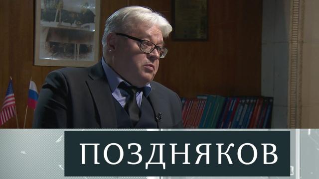 Валерий Гарбузов.Валерий Гарбузов.НТВ.Ru: новости, видео, программы телеканала НТВ