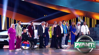 «Россия рулит!»: объявление победителя первого автомобильного шоу талантов
