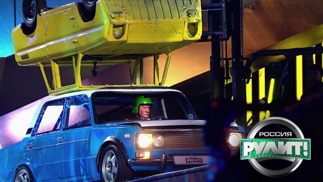 «Россия рулит!». Финал: Александр Крючков, водитель из Твери.НТВ.Ru: новости, видео, программы телеканала НТВ