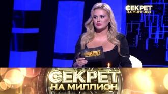 Анна Семенович. Продолжение.Анна Семенович. Продолжение.НТВ.Ru: новости, видео, программы телеканала НТВ