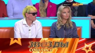 Судьбы звезд 90-х.Судьбы звезд 90-х.НТВ.Ru: новости, видео, программы телеканала НТВ
