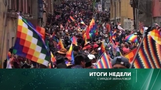 24ноября 2019года.24ноября 2019года.НТВ.Ru: новости, видео, программы телеканала НТВ