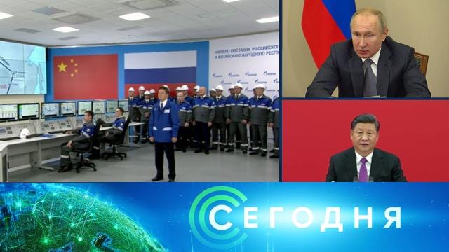 2 декабря 2019 года. 13:00.2 декабря 2019 года. 13:00.НТВ.Ru: новости, видео, программы телеканала НТВ