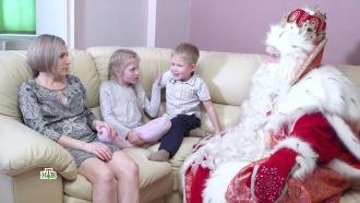 Дед Мороз иего команда исполнили сокровенные желания юных пермяков