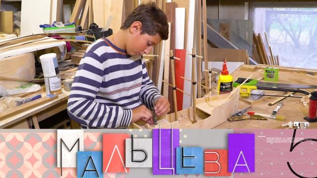 Выпуск от 4 ноября 2019 года.Возрождение ручного труда и борьба с депрессией.НТВ.Ru: новости, видео, программы телеканала НТВ