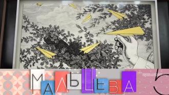 Выпуск от 3декабря 2019 года.Функциональная гостиная для всей семьи и способы избавиться от шрамов.НТВ.Ru: новости, видео, программы телеканала НТВ
