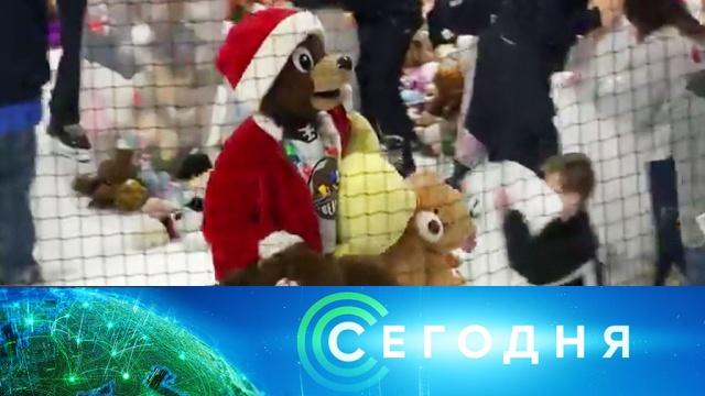 3декабря 2019года. 07:00.3декабря 2019года. 07:00.НТВ.Ru: новости, видео, программы телеканала НТВ