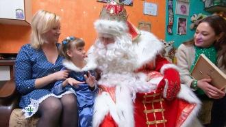 Дед Мороз иведущая НТВ привезли жителям Казани праздничное настроение