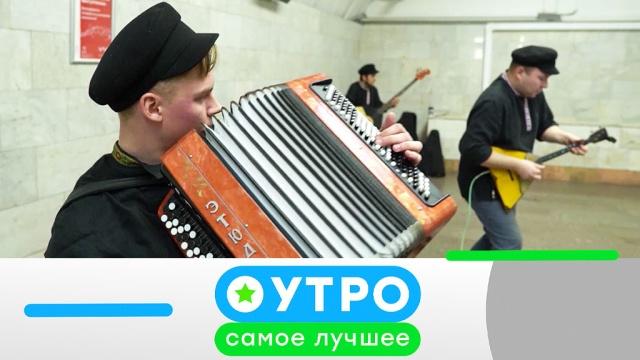 3 декабря 2019 года.3 декабря 2019 года.НТВ.Ru: новости, видео, программы телеканала НТВ