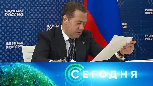 4 декабря 2019 года. 00:00.4 декабря 2019 года. 00:00.НТВ.Ru: новости, видео, программы телеканала НТВ