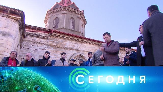 4 декабря 2019 года. 13:00.4 декабря 2019 года. 13:00.НТВ.Ru: новости, видео, программы телеканала НТВ