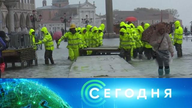 4 декабря 2019 года. 19:00.4 декабря 2019 года. 19:00.НТВ.Ru: новости, видео, программы телеканала НТВ