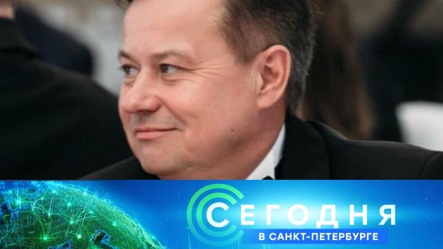 4 декабря 2019 года. 19:20.4 декабря 2019 года. 19:20.НТВ.Ru: новости, видео, программы телеканала НТВ