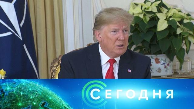 4 декабря 2019 года. 08:00.4 декабря 2019 года. 08:00.НТВ.Ru: новости, видео, программы телеканала НТВ