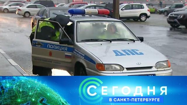 4 декабря 2019 года. 16:15.4 декабря 2019 года. 16:15.НТВ.Ru: новости, видео, программы телеканала НТВ