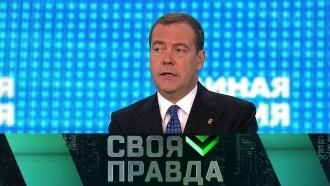 Итоги работы правительства РФ за 2019год ипланы на будущее. «Своя правда»— сегодня в23:00на НТВ