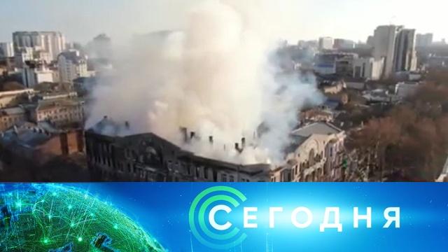 5 декабря 2019 года. 10:00.5 декабря 2019 года. 10:00.НТВ.Ru: новости, видео, программы телеканала НТВ