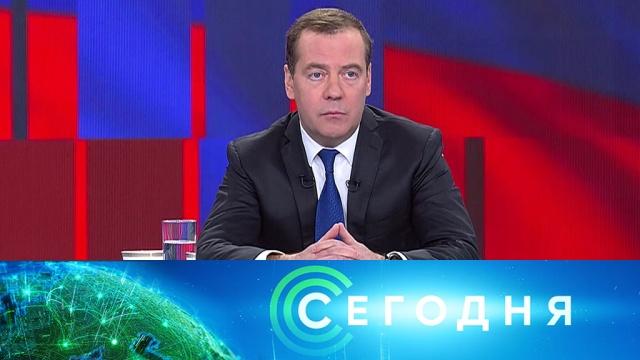 5декабря 2019года. 16:00.5декабря 2019года. 16:00.НТВ.Ru: новости, видео, программы телеканала НТВ