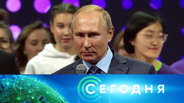 5 декабря 2019 года. 19:00.5 декабря 2019 года. 19:00.НТВ.Ru: новости, видео, программы телеканала НТВ