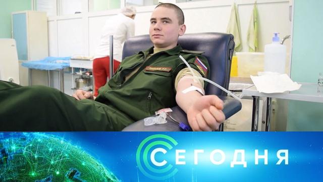 5 декабря 2019 года. 08:00.5 декабря 2019 года. 08:00.НТВ.Ru: новости, видео, программы телеканала НТВ