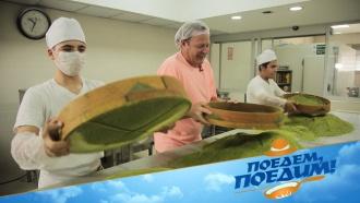 Джон Уоррен работает на кондитерской фабрике, варит оливковое мыло инаслаждается восточной кухней! «Поедем, поедим!» вТурции— всубботу в13:00