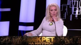Звезда фигурного катания Ирина Лобачёва иее «Секрет на миллион»— всубботу в21:00на НТВ