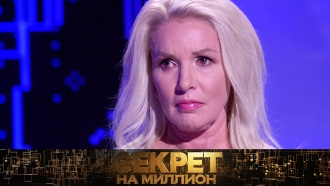 Кто разрушил семью Ирины Лобачёвой иИльи Авербуха? «Секрет на миллион»— всубботу на НТВ