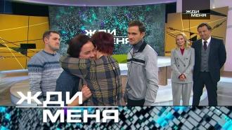 Выпуск от 6 декабря 2019 года.Выпуск от 6 декабря 2019 года.НТВ.Ru: новости, видео, программы телеканала НТВ