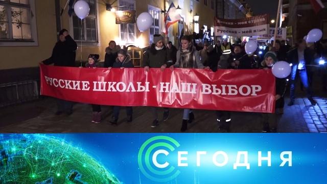 6 декабря 2019 года. 07:00.6 декабря 2019 года. 07:00.НТВ.Ru: новости, видео, программы телеканала НТВ