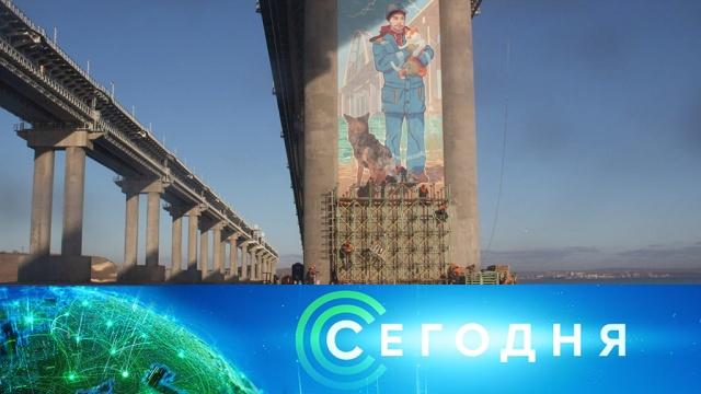 6 декабря 2019 года. 08:00.6 декабря 2019 года. 08:00.НТВ.Ru: новости, видео, программы телеканала НТВ